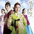 韓国ドラマOST/ チャン・オクチョン〜愛に生きる オリジナル・サウンドトラック (2CD) 日本盤