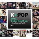≪メール便送料無料≫V.A./ K-Pop Drama OST Hit Collection Vol.4 (2CD) 韓国盤 ドラマ ヒット コレクション