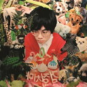 【メール便送料無料】The Black Skirts/ 201 <SPECIAL EDITION> (CD) 韓国盤 コムチョンチマ 黒いスカート ザ・ブラック・スカーツ チョ・ヒュイル