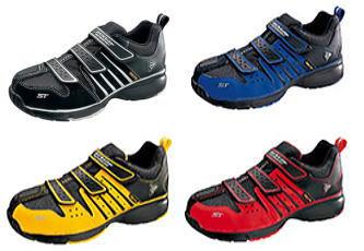 ダンロップ安全靴 マグナムST302【DUNLOP】【4E】【作業用】【撥水機能】【軽量設計】【セーフティ】【送料無料 一部加算】