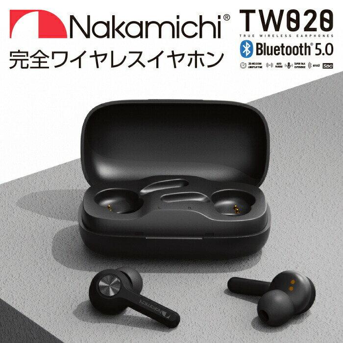 オーディオ, ヘッドホン・イヤホン  NAKAMICHI tw020 bluetooth 5 27