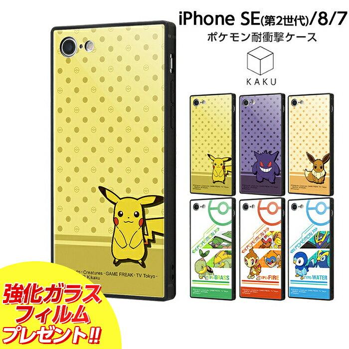 スマートフォン・携帯電話アクセサリー, ケース・カバー iPhone SE2 2 iphone8 7 KAKU IQ
