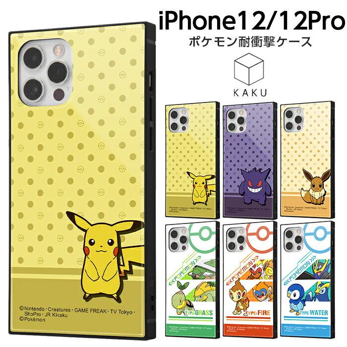 スマートフォン・携帯電話アクセサリー, ケース・カバー iPhone12 12Pro KAKU IQ
