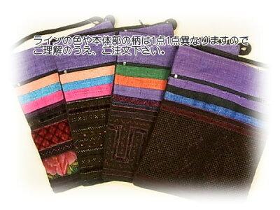 タイコットン(綿)&ヘンプ(麻)・ポシェット/織柄