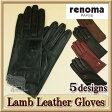 手袋 レディース レザー 革 / 婦人用 羊革手袋 / renoma Mサイズ