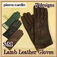 手袋 レディース レザー 革 / 婦人用 羊革手袋 / pierre cardin Sサイズ
