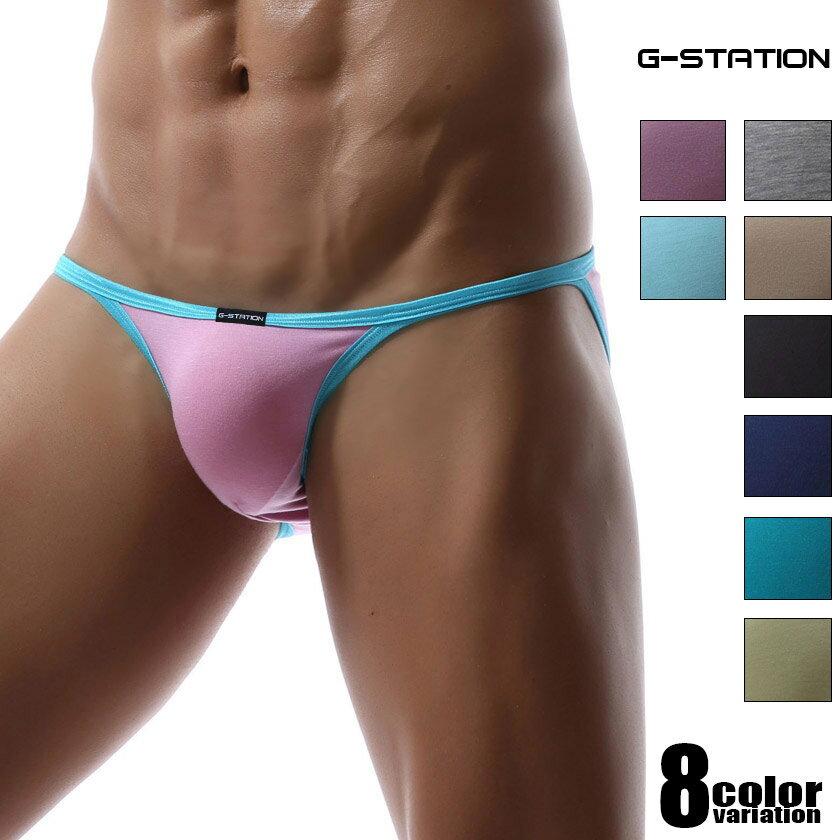 G-Station/ジーステーション ソフトコットンビキニ ハイカットレッグ 綿 男性下着 ローライズ メンズ