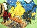 世界の画家★ゴッホTシャツ【サイズ:M 、L 】【3980円以上で】送料無料 Tシャツ メンズ 半袖 プリントTシャツ 画家 名画 夜のカフェテラス ゴッホ ヴィンセント・ヴァン・ゴッホ Tシャツ プレゼント包装無料