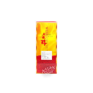 【常温便】【白酒】フォバオスピリッツ/FLAMMA火爆精醸小酒(濃香型)33℃100ml(青)【6901382095124】