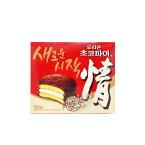 【常温便】オリオンチョコパイ/好麗友巧克力派12個【8801117534912】