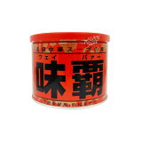 【常温便】中華スープの素 ウェイパー(半ネリタイプ)/味覇500g【4965078102123】