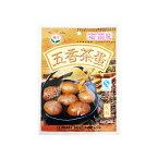 【常温便】茶葉玉子の素/味門牌五香茶葉蛋料20g【6956195100527】