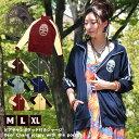 ジャージ アウター ビアチャン ポケット付き レディース メンズ ユニセックス エスニック《アジアン ファッション エスニック ファッション アウター》