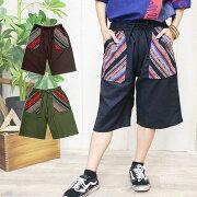 ゲリコットン ポケット アジアン ファッション エスニック レディース ショート ウエスト
