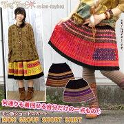 ショート スカート アジアン ファッション エスニック ミニスカート レディース プリーツ エプロン