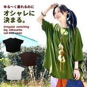 イレギュラー 切り替え ビッグカットソー アジアン ファッション エスニック レディース セックス ドルマンスリーブ Tシャツ トップス