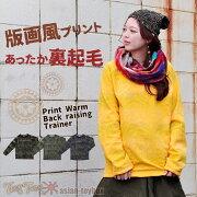 プリント トレーナー アジアン ファッション エスニック レディース セックス セーター スウェット フリース