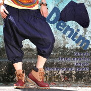 シンプル サルエルパンツ アジアン ファッション エスニック レディース アラジン アラビアンパンツ