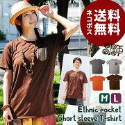 エスニック ポケット Tシャツ アジアン ファッション レディース セックス ゲリコットン