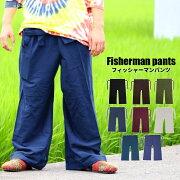 エスニック ファッション ポケット フィッシャーマンパンツ アジアン イージーパンツ セックス コットン