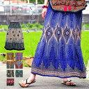 スカート ロング レディース エスニック柄さらさらティアードスカート 2019年春夏新作 エスニック アジアン【ネコポスOK】《アジアン ファッション エスニック ファッション エスニック スカート ロングスカート マキシ スカート エスニック リゾート ethnic skirt ladies》