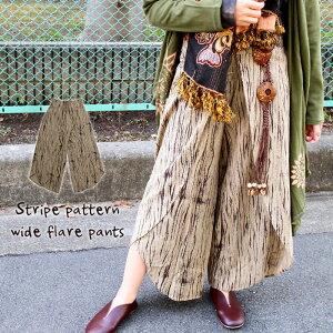 【sb】ワイドパンツ レディース メンズ ランダムストライプ柄ラップデザインパンツ【メール便OK】■《アジアン ファッション エスニック ファッション エスニック パンツ 春夏 フェス レディース イージーパンツ ゆったり パンツ ethnic wide pants ladies》