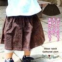 【SpringPeace】ストーンウォッシュ ギャザースカート■★《アジアン ファッション エスニック ファッション スカート ミニスカート 子供服 キッズ ジュニア ベビー 服 女の子 100cm 110cm 120cm 130cm ミニスカート Kids》