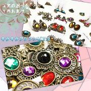 キラキラアジアンピアス 買い上げ プレゼント アジアン エスニック ファッション ブレスレット イヤリング