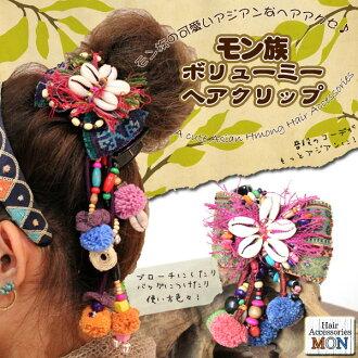 Cute Asian heaakuse Hmong ♪ Hmong volutmeahair clip