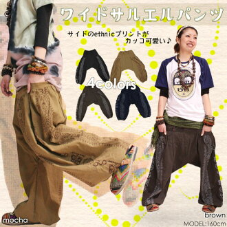 Ethnic print side is cute cool ♪ wides Ariel pants