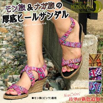 Hmong tribe & Naga thick heel sandal