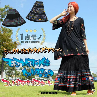 Cotton maxi of the Asian ☆ Hmong embroidery change that is an adult selected chicly
