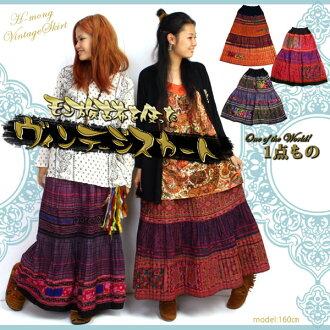 Hmong old cloth using vintage skirt ★ Hmong cloth remake vintage series skirts