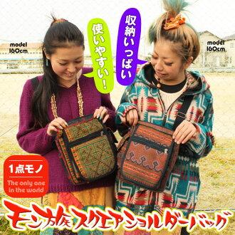 Hmong square shoulder bag
