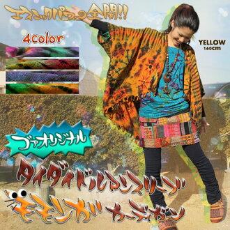 Ethnic power! Taidaidlmansleebmomonga Cardigan ♦ 3