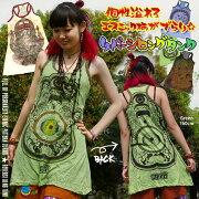エスニック リバーシロングタンク アジアン ファッション ガネーシャ チュニック ミニワンピ