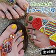 925のプチプラトゥーリング【エスニック アジアン ファッション アジアン雑貨 ゴア トゥーリング ピンキーリング ファランジリング 指輪 関節 足用】■◎