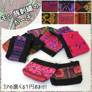 買い上げ プレゼント アジアン エスニック ファッション