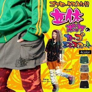 ゴアロータス カーゴミニスカート エスニック アジアン ファッション コットン ポケット ロータス ミニスカート