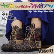 エスニック アジアン ファッション ブラウン ブラック