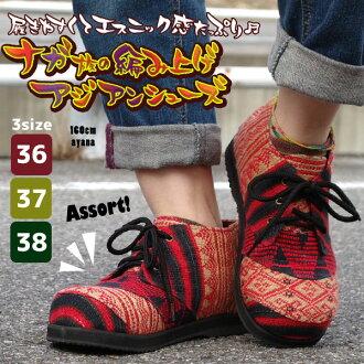 Easy wear ethnic feeling generous! Naga lace-up Asian shoes