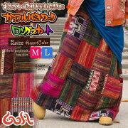 カラフルパッチワークロングスカート エスニック アジアン ファッション スカート ネパール ネイティブ パッチワーク