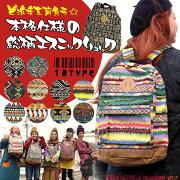 エスニック リュック アジアン ファッション ネイティブ