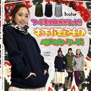 ポイント ヘザーカラーフーディー エスニック アジアン ファッション パーカー セックス