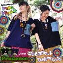 エスニック Tシャツ 半袖 レディース 無地 クロシェ ポケT フリーサイズ 全3色 スウェット アジアン ゴア Prudence*00 その1