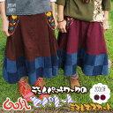 フレアスカート ひざ丈 ミディアム フリーサイズ 全2色 デニム パッチワーク Aライン エスニック アジアン ゴア GOA