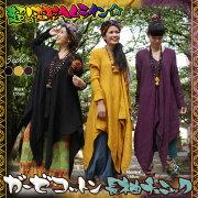 ヘムライン コットン チュニック エスニック アジアン ファッション シンプル