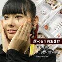 アジアン雑貨 ゴアで買える「1円おまけ アジアン ファッション アジアン雑貨 ゴア キリキリ ビンディ シール」の画像です。価格は1円になります。