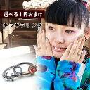 Goa ゴアで買える「★★★1円おまけ アジアン ファッション アジアン雑貨 キラキラリング」の画像です。価格は1円になります。