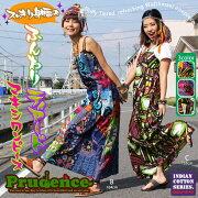 ティアードマキシワンピース エスニック アジアン ファッション ティアード ワンピース リゾート カラフル